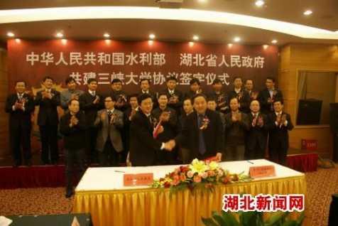 湖北新闻网峡江托起跨越梦三峡大学改革建设