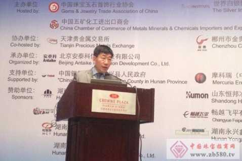 2014中国国际白银年会在津隆重召开