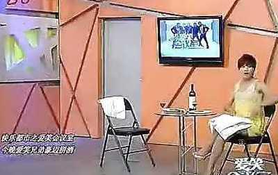 爱笑会议室停播 王俊凯为儿童发声 丽海名媛俱乐部