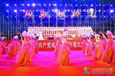 """白银矿冶职业技术学院在市庆祝中国共产党成立95周年暨长征胜利80周年歌咏比赛中勇获""""凤凰杯"""""""