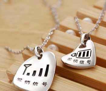 情侣最有意义的礼物 情侣恋爱纪念日送什么礼物比较浪漫又有创意的