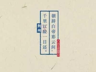 中国古代名地 原来古代的地名是这么好听