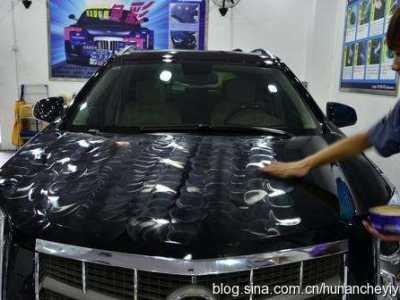 汽车美容封膜过程 科普一下汽车美容项目打蜡、封釉、镀膜、镀晶有什么区别