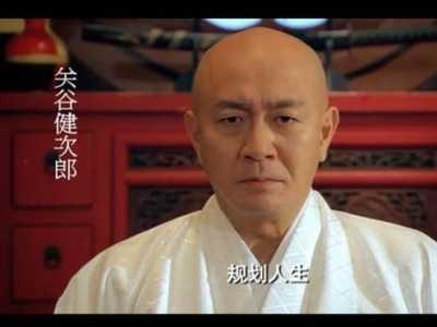关谷健次郎 关谷他爸是哪一集