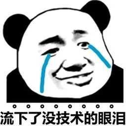 湖南经视午间新闻 麻辣烫外卖里吃出虫子