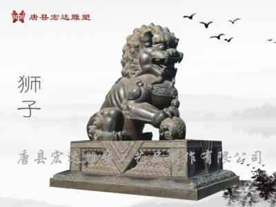 1976年故宫挪动狮子 故宫狮子雕塑造型及寓意