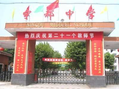 江西省龙南中学 赣州最好的中学排名