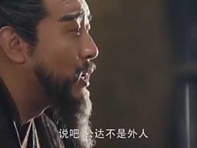 """三国曹操军师 为何会被他评为""""愚不可及"""""""