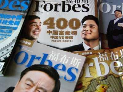 中国名人 完整榜单名单一览