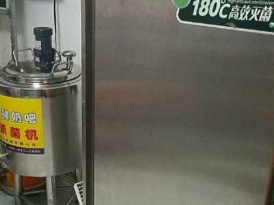 鲜奶吧装让 鲜奶吧全套设备转让
