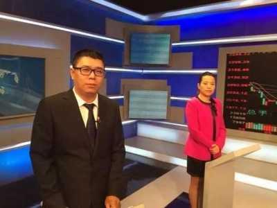 北京电视台天下财经 《天下财经》和《投资者说》今年播出时间