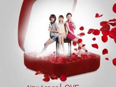 新恋爱时代的结局 新恋爱时代剧情介绍大结局