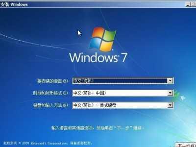 64bit系统 windows7旗舰版64位原版2018最新版系统