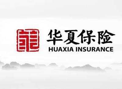 保险在理财中排名第几 2018华夏保险全国排名第几