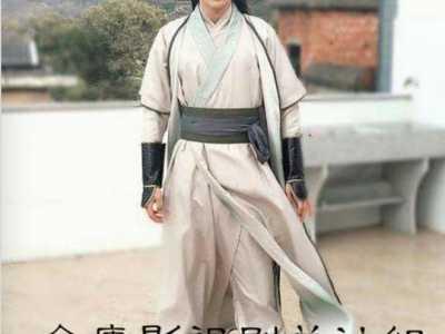 新笑傲江湖全集 电视剧笑傲江湖全集高清mp4播放链接