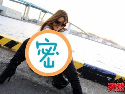 岡本ひとみ番号10musume-011912_01 BT种子下载