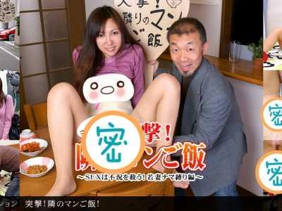 樱井菜绪番号1pondo-030911_045在线观看